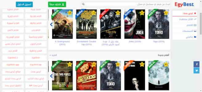 افضل مواقع مشاهدة الافلام العربية
