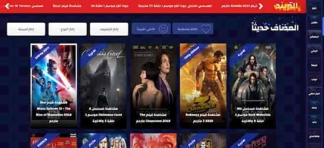 مواقع افلام عربية