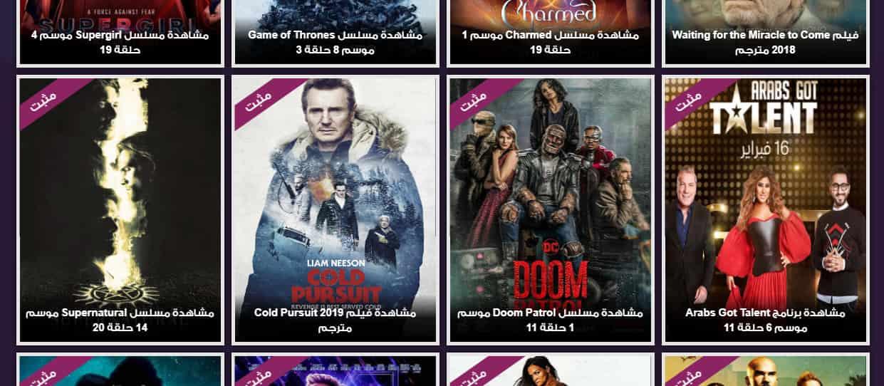 موقع مشاهدة افلام عربية ( مشاهدة افلام اون لاين )
