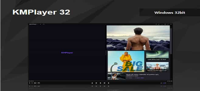KMPlayer افضل مشغل فيديو ويندوز 10