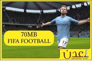 لعبة fifa football apk