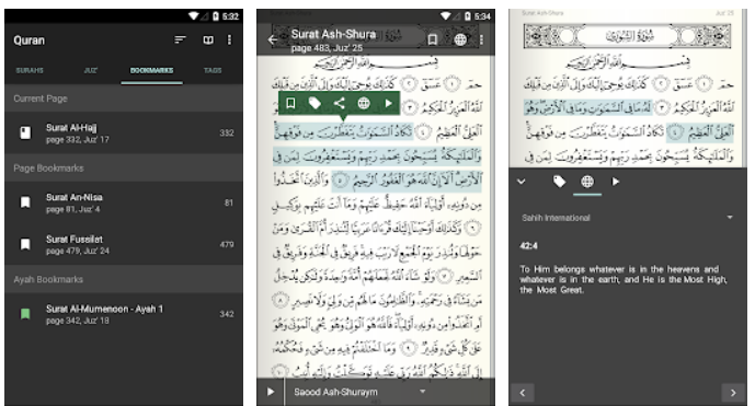 تطبيق Quran for Android