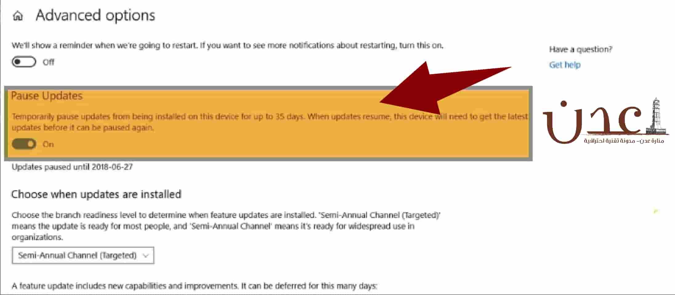 ايقاف تحديثات ويندوز 10 التلقائية