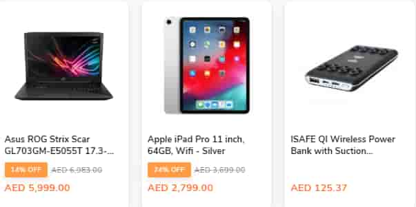 افضل مواقع تسوق عربية على الانترنت: مواقع تسوق اون لاين