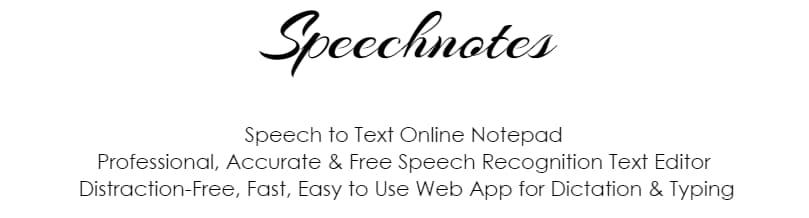 أفضل مواقع تحويل الكلام الى نص كتابي