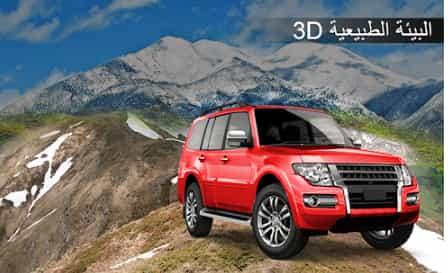 لعبة سيارات 4×4 Mountain Car Driving