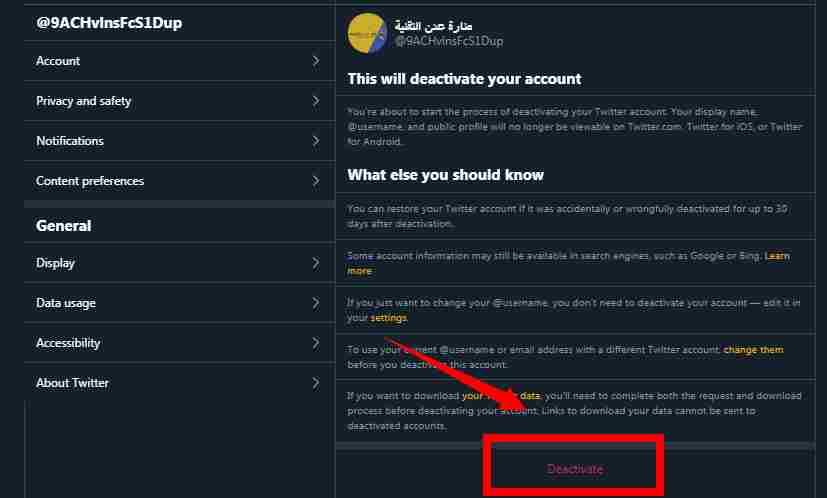 رابط حذف حساب تويتر نهائيا - شرح مصور