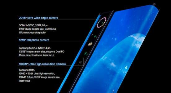 كاميرا هاتف Xiaomi Mi Mix Alpha