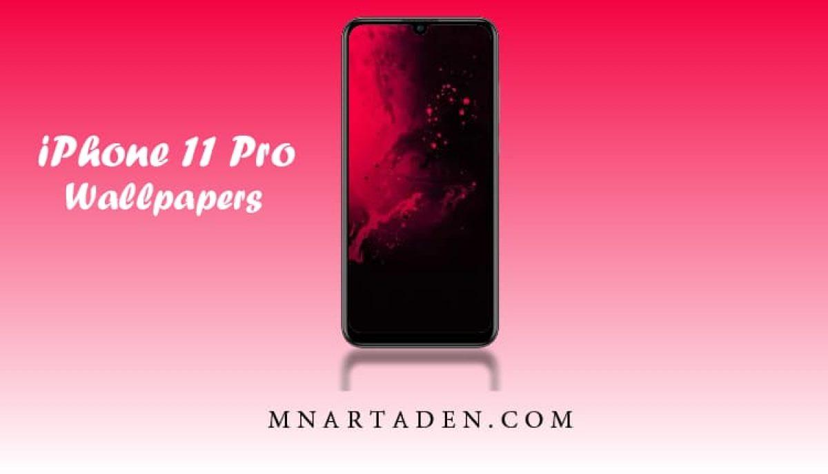 خلفيات ايفون 11 برو افضل 50 خلفية لهاتف ايفون 11 برو ماكس منارة عدن التقنية