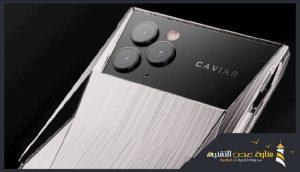 الكشف عن Caviar Cyberphone – جهاز iPhone 11 Pro معدل من شركة تيسلا