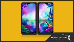 تحميل خلفيات LG G8X الرسمية – خلفيات بدقة QHD