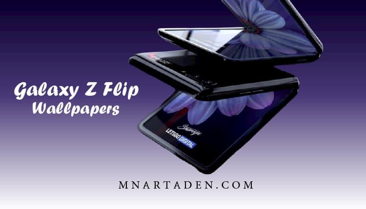 تنزيل خلفيات Galaxy Z Flip الاصلية – خلفيات موبايل متميزة