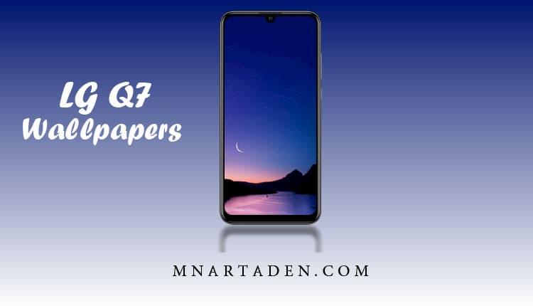 تنزيل خلفيات LG Q7 الاصلية - خلفيات موبايل جميلة