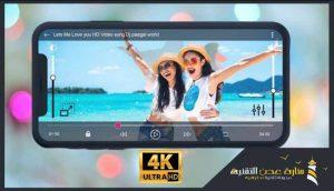 افضل مشغل فيديو 4K للاندرويد | برامج تشغيل فيديو عالي الدقة