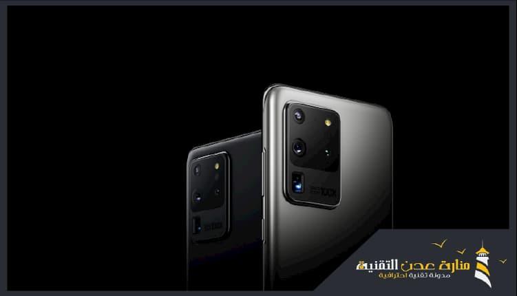 بطارية Galaxy S20 Ultra تشحن بشكل كامل في 58 دقيقة فقط (1)