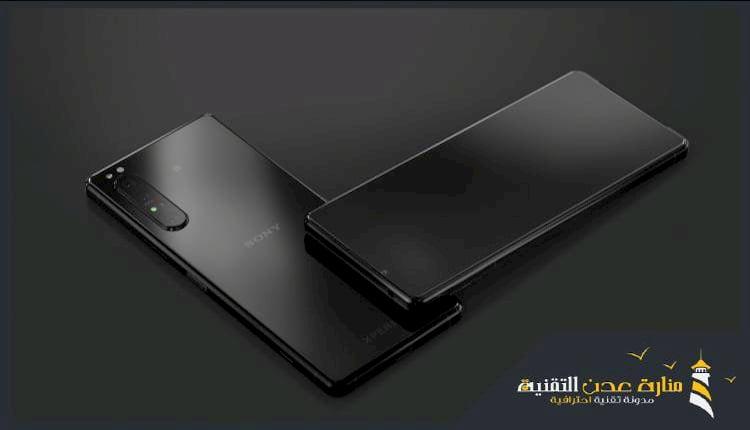 رسمياً الإعلان عن هاتف Sony Xperia 10 II مع شاشة OLED و كاميرا ثلاثية و بطارية كبيرة