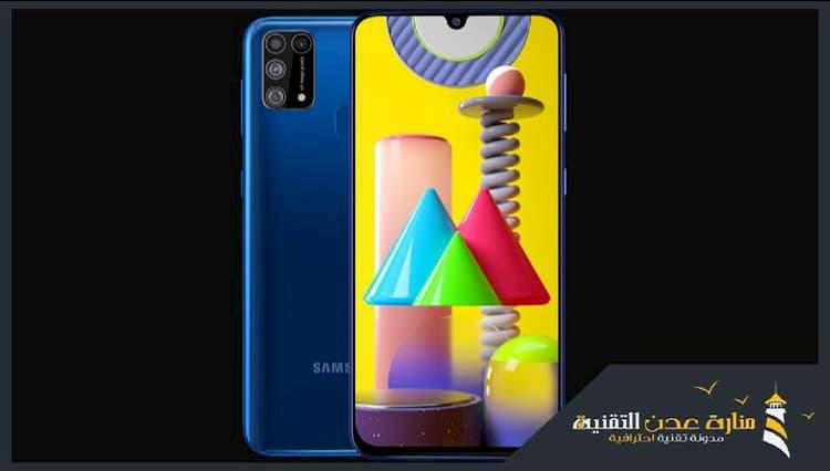 رسمياً هاترسمياً هاتف Samsung Galaxy M31 يأتي بسعر 200 دولار ف Samsung Galaxy M31 يأتي بسعر 200 دولار (1) (1)