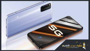 رسمياً هاتف iQOO 3 يأتي مع 5G وشحن سريع بقدرة 55W