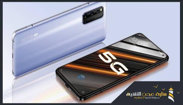 رسمياً هاتف iQOO 3 يأتي مع 5G وشحن سريع بقدرة 55W (1)