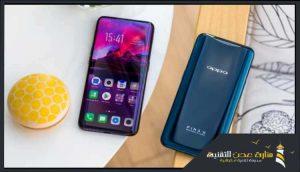كشف جميع مواصفات هاتف Oppo Find X2 من خلال عرضه للبيع على أحد المتاجر