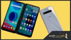 مراجعة هاتف LG V60 ThinQ 5G | هاتف بمواصفات قوية