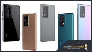 هاتف Huawei P40 يأتي بمستشعر صور من نوع Sony IMX 700 بدقة 52 ميجابكسل
