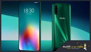 هاتف MEIZU 17 قادم في أبريل مع شاشة 90Hz