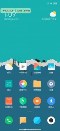 هاتف MEIZU 17 قادمة في أبريل مع شاشة 90Hz