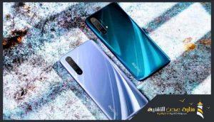 هاتف Realme X50 Pro سيحصل على 4 كاميرات خلفية تمنحك زووم حتى 20x