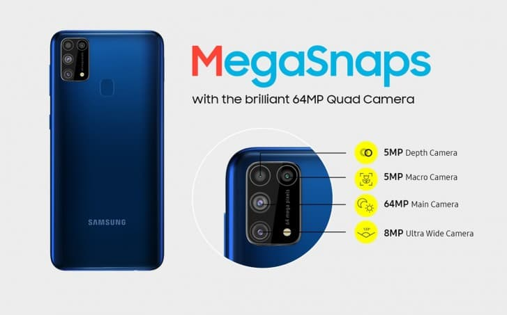 هاتف Samsung Galaxy M31