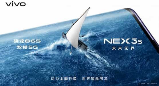 أكدت فيفو رسمياً أن هاتف NEX 3s 5G يأتي مع معالج Snapdragon 865 SoC