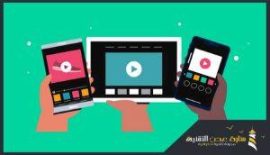 افضل 12 برنامج اضافة مؤثرات على الفيديو للاندرويد والايفون | برامج تعديل فيديو