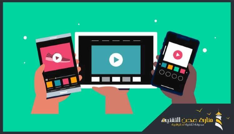 افضل 12 برنامج اضافة مؤثرات على الفيديو للاندرويد والايفون برامج تعديل فيديو