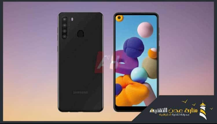 تسريبات تكشف عن هاتف Galaxy A21 الذي يأتي بشاشة Infinity-O (1)