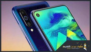 سيتم إطلاق هاتف Samsung Galaxy M21 في 16 مارس مع كاميرات ثلاثية