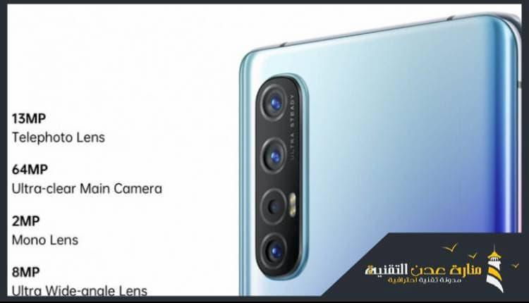 شاهد إطلاق هاتف Oppo Reno 3 Pro