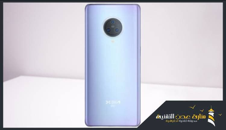هاتف NEX 3s 5G