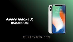 خلفيات ايفون x الاصلية | تنزيل خلفيات iPhone X
