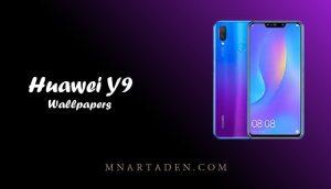 خلفيات هواوي Y9 الاصلية | تحميل خلفيات Huawei Y9 الرسمية
