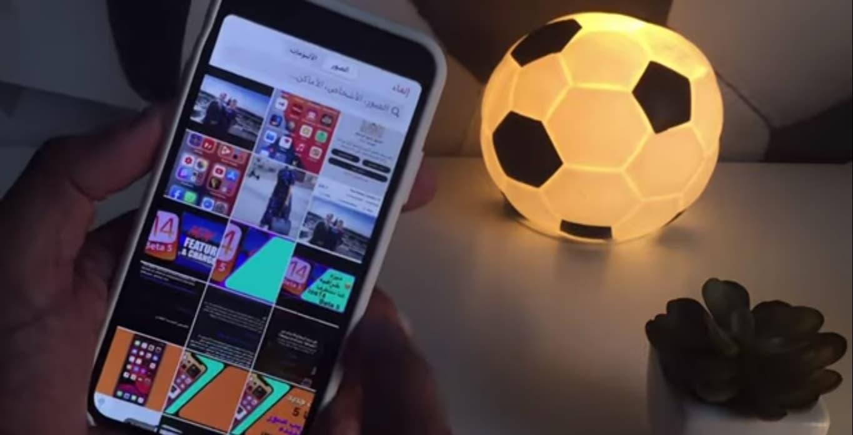 افضل تطبيقات ايفون المجانية من الابل ستور 2020
