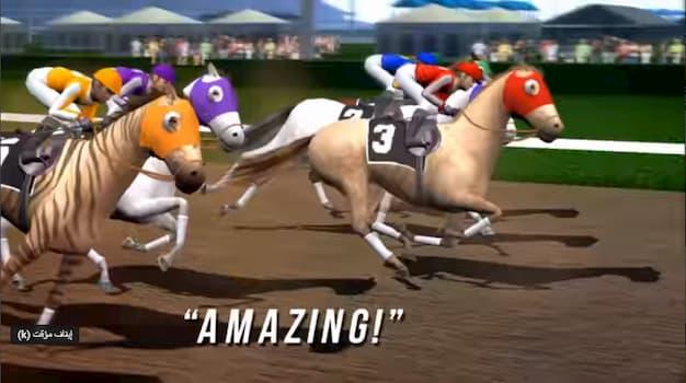 العاب سباق الخيول الحقيقية