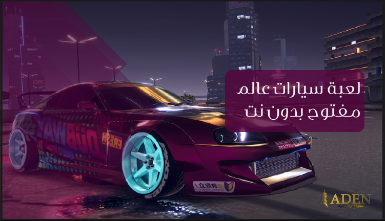 لعبة سيارات عالم مفتوح بدون نت للايفون والاندرويد تحميل لعبة CrashMetal_