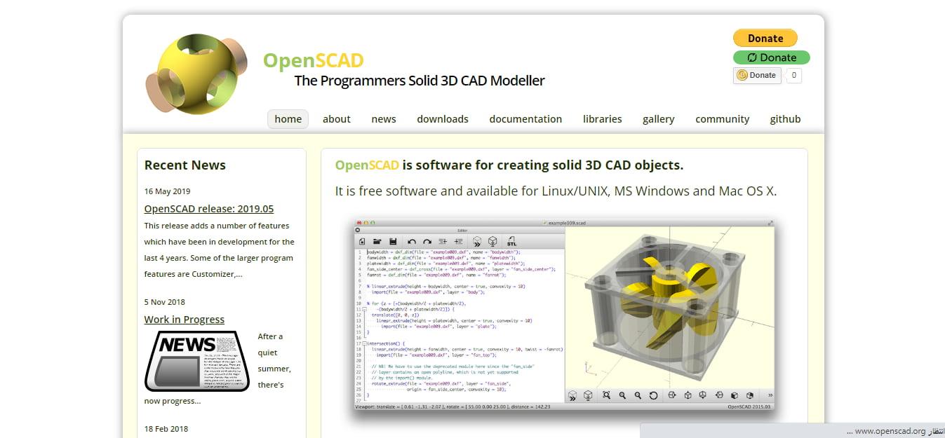 برامج تصميم هندسي OpenSCAD