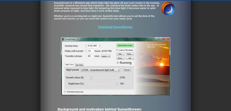 تحميل برنامج تخفيض سطوع شاشة الكمبيوتر