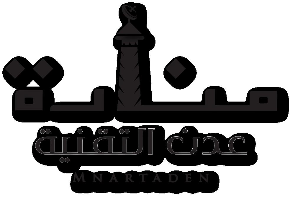 شعار منارة عدن التقنية 2021