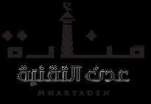 شعار-منارة-عدن-التقنية-2021-1 (1)